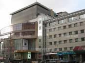 Офисы,  Москва Краснопресненская, цена 1 108 330 рублей/мес., Фото