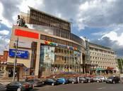Офисы,  Москва Краснопресненская, цена 941 667 рублей/мес., Фото