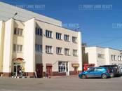 Офисы,  Москва Другое, цена 397 300 рублей/мес., Фото