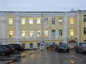 Офисы,  Москва Павелецкая, цена 1 735 070 рублей/мес., Фото