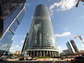Офисы,  Москва Международная, цена 3 421 460 рублей/мес., Фото