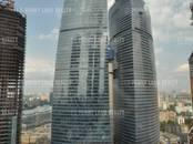 Офисы,  Москва Международная, цена 760 037 000 рублей, Фото