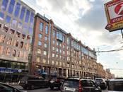 Офисы,  Москва Белорусская, цена 234 000 рублей/мес., Фото