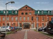 Офисы,  Москва Пролетарская, цена 1 008 580 рублей/мес., Фото