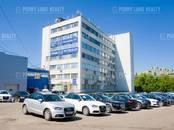 Офисы,  Москва ВДНХ, цена 555 000 рублей/мес., Фото