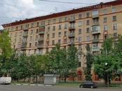 Офисы,  Москва Октябрьское поле, цена 110 750 000 рублей, Фото