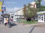 Офисы,  Москва Савеловская, цена 789 583 рублей/мес., Фото