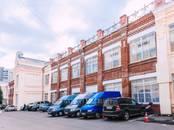 Офисы,  Москва Савеловская, цена 922 625 рублей/мес., Фото