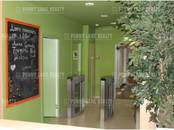 Офисы,  Москва Другое, цена 166 250 рублей/мес., Фото