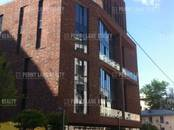 Офисы,  Москва Парк культуры, цена 383 444 000 рублей, Фото