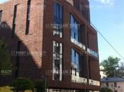 Офисы,  Москва Парк культуры, цена 1 333 330 рублей/мес., Фото
