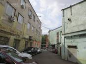 Офисы,  Москва Другое, цена 93 167 рублей/мес., Фото