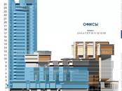 Офисы,  Москва Парк победы, цена 74 707 000 рублей, Фото