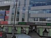 Офисы,  Москва Другое, цена 455 000 рублей/мес., Фото