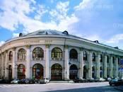 Офисы,  Москва Другое, цена 1 333 330 рублей/мес., Фото