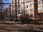 Офисы,  Москва Коломенская, цена 70 500 000 рублей, Фото