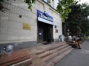 Офисы,  Москва Другое, цена 161 000 рублей/мес., Фото