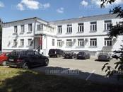 Офисы,  Москва Другое, цена 346 667 рублей/мес., Фото