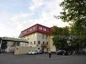 Офисы,  Москва Войковская, цена 390 100 рублей/мес., Фото
