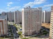 Офисы,  Москва Бунинская аллея, цена 600 000 рублей/мес., Фото