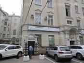 Офисы,  Москва Тургеневская, цена 549 980 рублей/мес., Фото