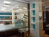 Офисы,  Москва Маяковская, цена 232 000 000 рублей, Фото