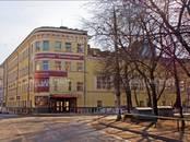 Офисы,  Москва Павелецкая, цена 425 833 рублей/мес., Фото