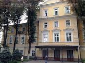 Офисы,  Москва Кропоткинская, цена 437 500 рублей/мес., Фото