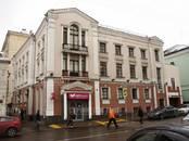 Офисы,  Москва Арбатская, цена 4 427 080 рублей/мес., Фото