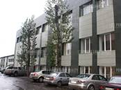 Офисы,  Москва Другое, цена 1 591 920 рублей/мес., Фото