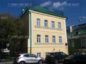 Офисы,  Москва Октябрьская, цена 160 000 000 рублей, Фото