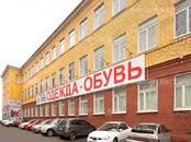 Офисы,  Москва Нагатинская, цена 373 333 рублей/мес., Фото
