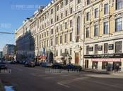 Офисы,  Москва Парк культуры, цена 1 100 460 рублей/мес., Фото