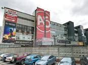 Офисы,  Москва Савеловская, цена 4 011 250 рублей/мес., Фото