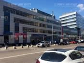 Офисы,  Москва Другое, цена 433 333 рублей/мес., Фото