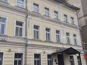 Офисы,  Москва Полянка, цена 950 000 000 рублей, Фото