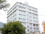 Офисы,  Москва Белорусская, цена 1 543 790 000 рублей, Фото