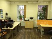 Офисы,  Москва Маяковская, цена 287 500 рублей/мес., Фото