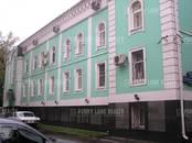 Офисы,  Москва Смоленская, цена 1 011 490 000 рублей, Фото