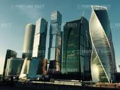 Офисы,  Москва Другое, цена 4 545 000 рублей/мес., Фото