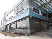 Офисы,  Москва Южная, цена 1 386 000 рублей/мес., Фото