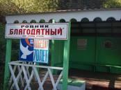 Дома, хозяйства,  Белгородскаяобласть Грайворон, цена 450 000 рублей, Фото