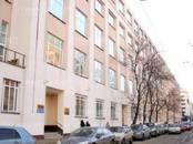 Офисы,  Москва Шаболовская, цена 1 029 250 рублей/мес., Фото