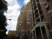 Офисы,  Москва Баррикадная, цена 273 333 рублей/мес., Фото