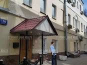 Офисы,  Москва Новокузнецкая, цена 953 333 рублей/мес., Фото