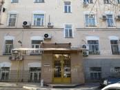 Офисы,  Москва Маяковская, цена 81 600 000 рублей, Фото