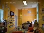 Офисы,  Москва Маяковская, цена 264 000 рублей/мес., Фото