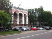 Офисы,  Москва Партизанская, цена 1 228 850 000 рублей, Фото