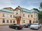 Офисы,  Москва Смоленская, цена 679 266 000 рублей, Фото
