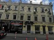 Офисы,  Москва Сретенский бульвар, цена 182 136 000 рублей, Фото